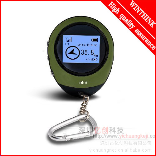 Mini GPS Tracking Device Portable Handheld Keychain Tracker YX2810 Pathfinding Locator Compass for Outdoor Sport and