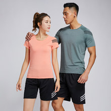 Short Sleeve T shirts Men Women Running Male Female Sports T-Shirts Couple Summer Top Tees Fast Dry Tshirts Size S-4XL 2019 New(China)