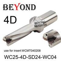 Beyond wc 24mm 24.5mm WC25-4D-SD24-WC04 WC25-4D-SD24.5-WC04 u 드릴링 카바이드 인서트 wcmt040208 드릴 비트 인덱서 블 cnc 공구