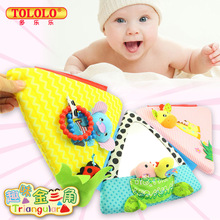 Multifunctional Baby Cloth Building Blocks Infant Rattles Mobiles Play Game Educational Toys For Children Newborn Babies Kid Tot