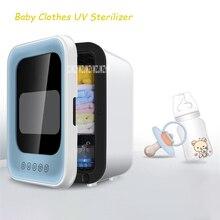 JGJ-991 младенческой Одежда для бутылок дезинфекции шкаф с сушкой мульти-функциональный ультрафиолет стерилизатор Детские стерилизационный шкаф