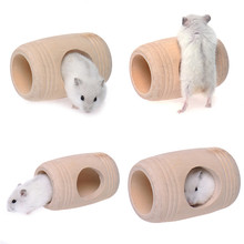 2016 Newest Small Animal Wooden Bed House Cage Molar Shaped Pet Rat Hamster Mouse Wood Toy 8X5cm Pet Supplier