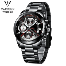 Cadisen Men Stainless Steel Business Quartz watch Multifunction Auto Date Military Sport Watches Male army Clock hours relogio