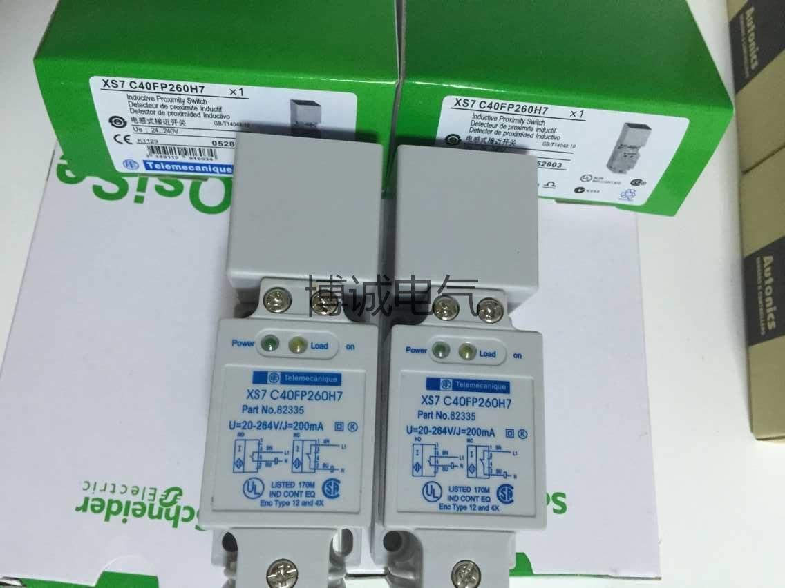 New original XS7C40FP260H7 XS8-C40FP260H7 new original bsm100gal120dlc bsm100gar12o