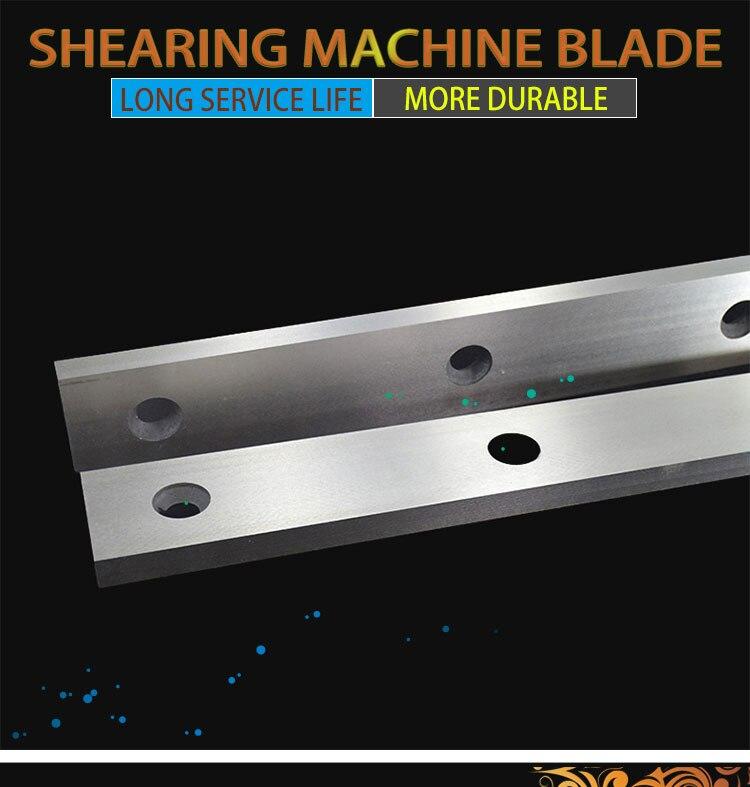 QC12Y Série Hidráulica pendulum plate máquina de