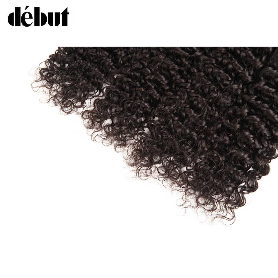 Дебюта Необработанные индийские кудряшки пучки волос с 4X4 кружева фронтальные застежка 2/3/4 пряди натуральные 10-26 дюймов волосы для черный Для женщин