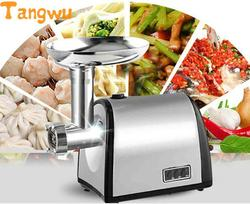 Free shipping Stainless steel household electric meat grinder Multi-function ground meat machine cooking sausage filler