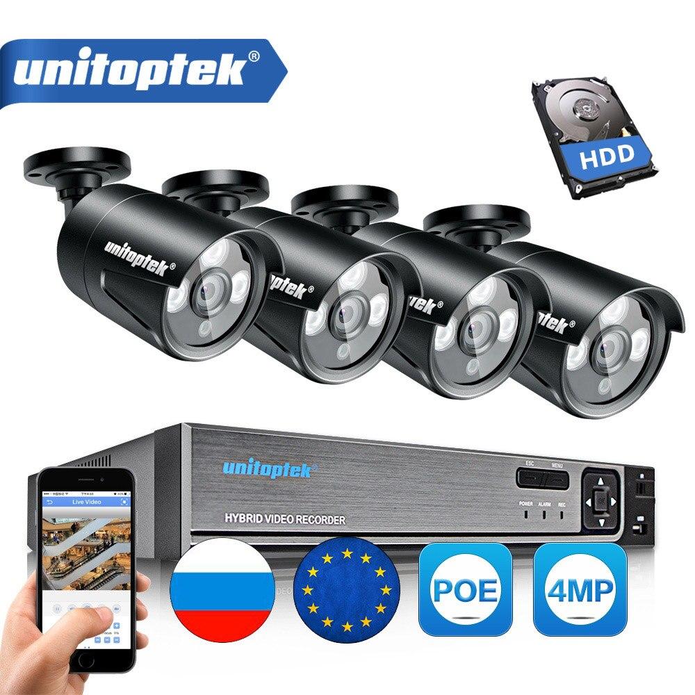 H.265 4CH 4.0MP 48 V POE NVR Sistema Kit CCTV Sistema de Câmera IP POE Ao Ar Livre de Vigilância De Segurança De Vídeo À Prova D' Água Conjunto plug & Play