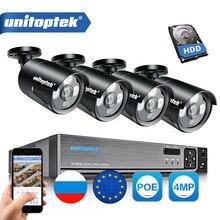 H.265 4CH 48 V POE NVR комплект видеонаблюдения Системы 4.0MP POE IP Камера Системы открытый Водонепроницаемый видео безопасности набор для наблюдения Plug & Play