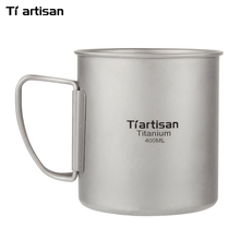 Tiartisan 400ml Mug Titanium Coffee Handgrip Cup Outdoor Dirnkware Ultralight Metal Single Wall