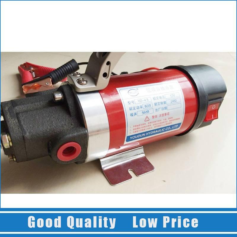 2 5L min 12V Engine Oil Pump Low Noise Big Capacity Micro Gear Oil Pump 12V