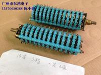2PCS/LOT Taiwan multi rotating band switch 13 layer 26 knife 3 gear 20MM handle switch wear.