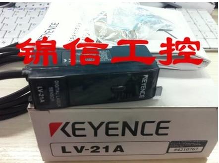 FREE SHIPPING LV-21A Digital Laser Amplifier Sensor