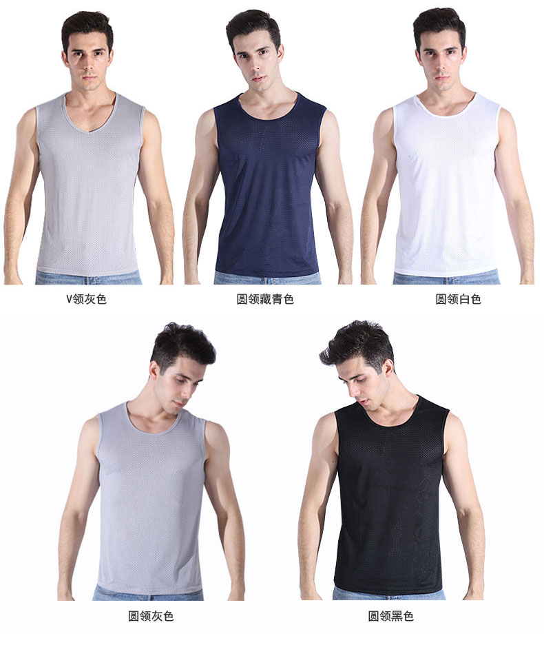 Men's Breathable Mesh Vest Male Ice Silk Quick-drying O- Neck Hollow Sleeveless Vest Wide Shoulder Waistcoat Fitness Slim