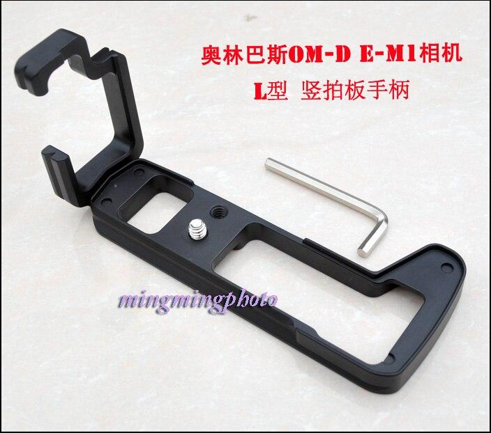 Métal Arca Suisse Standard Quick Release L Plaque Support Titulaire Main Grip pour Olympus OM-D EM1 E-M1 EM1II E-M1II Caméra