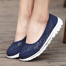 LEOCI Running Shoes for Women Sneakers Sport Shoes