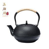 Hot sale Handmade Japanese cast iron teapot iron kettle kung fu pu'er tea Iron pot oxidized uncoated iron tea pot Free Shipping