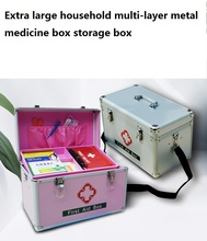 Extra large household multi-layer metal medicine box storage dormitory portable home medical