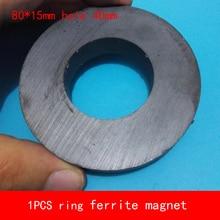 speaker magnets Dia 80*15mm hole 40mm work temperature -40 to +220 Celsius permanent ring ferrite magnet цена 2017