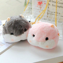 cute hamster backpack stuffed soft hamster toy animal one shoulder bag coin purse gift for girlfriend