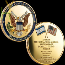 Dedicated May 14, 2018 - Israel Jerusalem United States Embassy Trump Challenge Coin