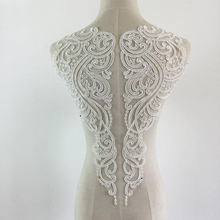 1Piece Ivory White Lace Applique Neckline Collar Appliques Embroidery Trim Fabric Cloth Sewing Patchwork DIY Craft AIWUJIA