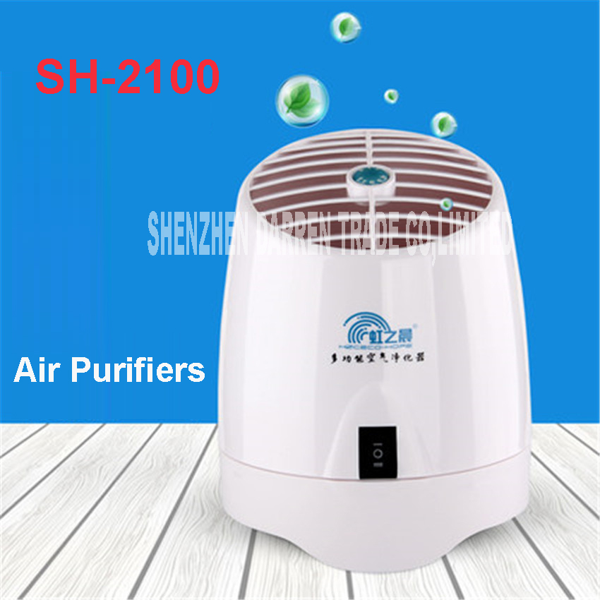 1pc 220V Home and Office On Air Purifier with Aroma Diffuser, Ozone generator and ionizer, SH-2100 Ozone production 200mg/h he 150 portable ozone generator air purifier air cleaner portable ionizer air purifier for home office ozone disinfector 1pc