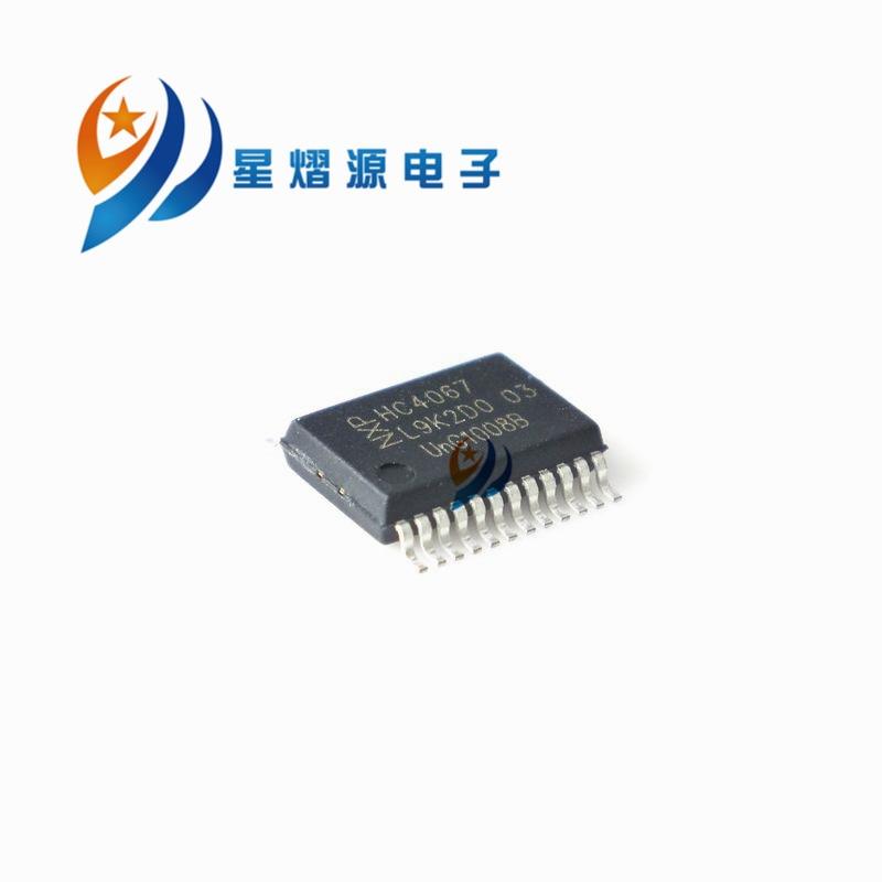 10-50PCS 74HC4067DB  SSOP-24  NEW ORIGINAL IN STOCK