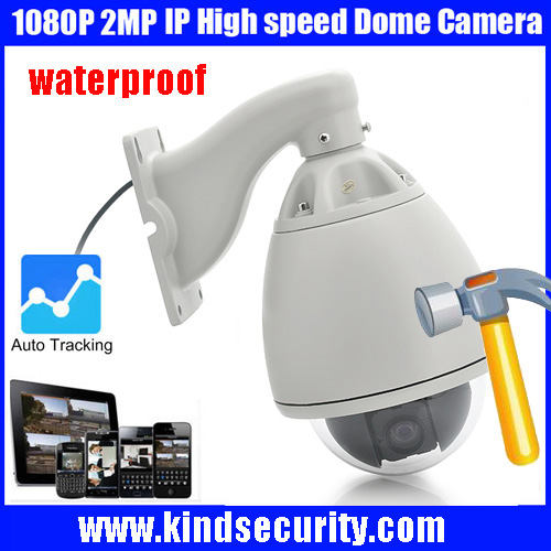 Freeship1080P 2MP auto tracking high speed PTZ ONVIF PTZ IP video surveillance pan camera with 20x