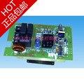 2.5KW Электромагнитная нагревательная панель управления/электромагнитное Отопление/электромагнитный индукционный нагреватель