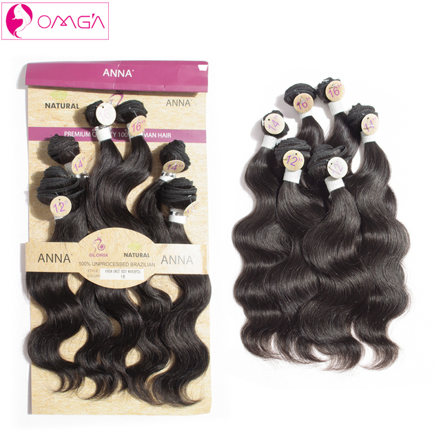 Omga Brazilian Virgin Hair Body Wave 6 Piecelot 212 214 216 1b