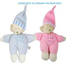 Children's Christmas Gifts 30cm Pink Blue Bear Soft Plush Toy Sleep Bear Baby Placate Toy Gifts for Girls