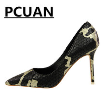 Europe and the United States retro high heel stiletto shallow mouth pointed sexy nightclub snake pattern shoes