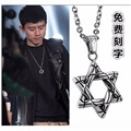 NK827 New Design 2016 Exo Bijoux Cute Love Vintage Star of David Pendant Necklace for Women Wedding Jewelry Statement Gift
