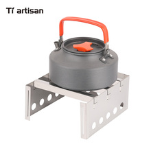 Tiartisan Kitchen Accessories Outdoor firewood stove portable card camping picnic stainless steel energy-saving