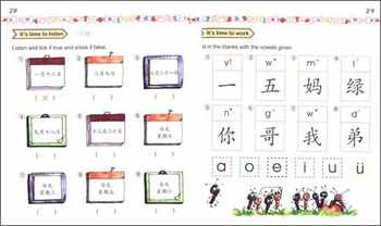 Easy Step to Chinese for Kids with CD.English Textbook for student learning Chinese. Office & School Education Book Supplies--12