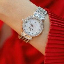 New Hot Round No Digital Rhinestone Scale Dial Ladies Watch High-end Bracelet Female Fashion & Casual