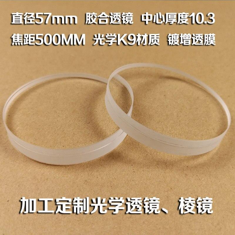 2pcs 57mm Diameter K9 Optical Glass Long Focal Length 500mm Doublet Optics Double Convex Lens For
