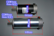 Small spindle motor with diameter of 54mm DC 12-48V long body high torque DIY