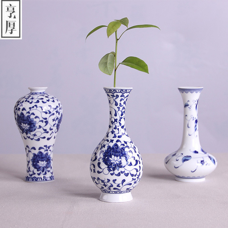 Vintage Chinese Wind Home Decoration Ceramic Vase Blue And