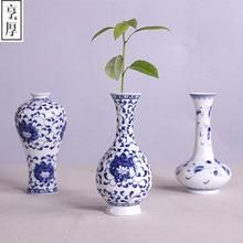 Vintage Chinese Wind Home Decoration Ceramic Vase Blue and White Porcelain Flower Receptacle Vintage Flower Vases For Homes