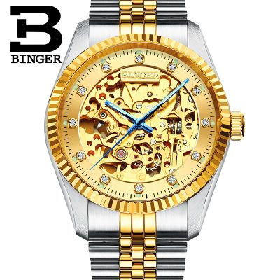 Binger Mens Watches top brand luxury Winner Fashion Skeleton Clock Men Sport Watch Automatic Mechanical Watches Relogio Masculin new relogio esqueleto winner mens watches luxury sport men s automatic skeleton mechanical military watch relogios masculinos
