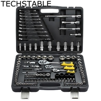 TECHSTABLE Car Repair Tool Sets Combination Tool Wrench Set 120 PCS Socket Spanner automotive hardware tools