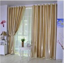 Утолщение современный 80% затемненная ткань занавеска солнце-затенение анти-УФ балкон белый, серебряный, фиолетовый, шампань, розовый оттенок шторы