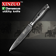 xinzuo 5″inch utility knife Damascus kitchen knife sharp Multi-purpose cutter knife 73layer with Color wood handle free shipping