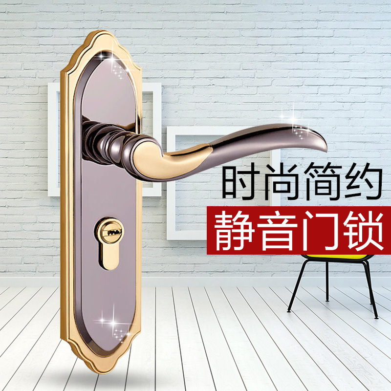3515 Gray and Golden Color Modern style Door lock bedroom room bathroom lock with handle lock