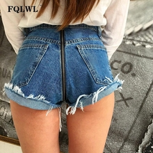 FQLWL hátsó cipzár Hem elszakadt rövid nadrág farmer női magas derék kék nadrág Feszített rövidnadrág Feminino nyári Clubwear Hotpants