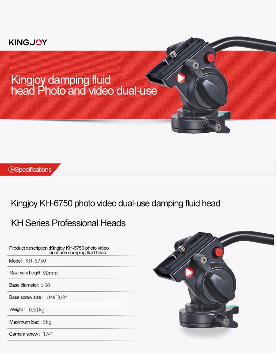 KH-6750-_01