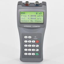 Tds 100h ультразвуковой расходомер dn50 700mm m2 датчик портативный