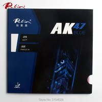 Palio Official 40 Blue Ak47 Table Tennis Rubber Blue Sponge For Loop And Fast Attack New